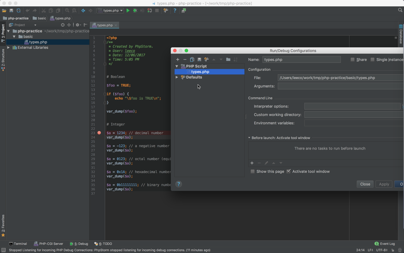 brew install xdebug php
